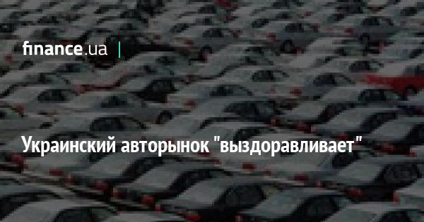 С нового года автомобили подешевеют