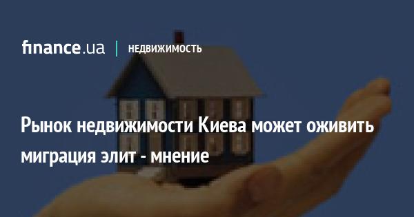 Новый закон про ипотеку 2018