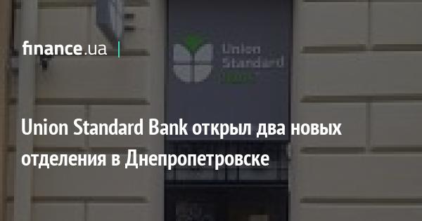 Райффайзенбанк кредит наличными - ТОП-4
