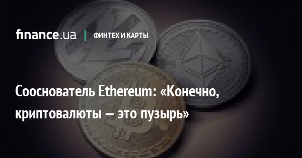 реклама карты совесть про биткоин