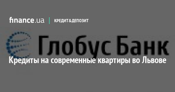 Взять кредит наличными без справки о доходах Одесса