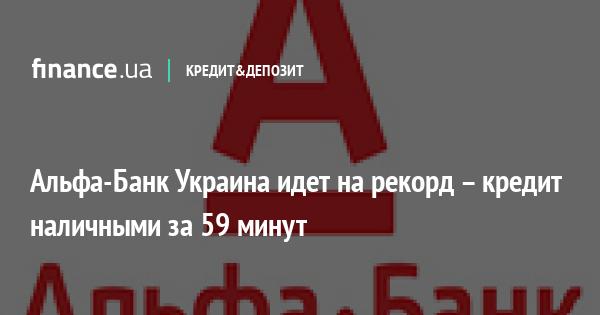 Отправить онлайн-заявку на кредит в Ростове