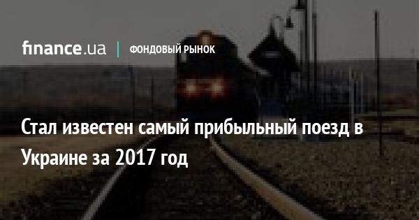 Автобусы из харькова в москву на завтра