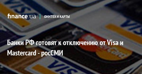 Обменный пункт электронных валют - BTCPro24