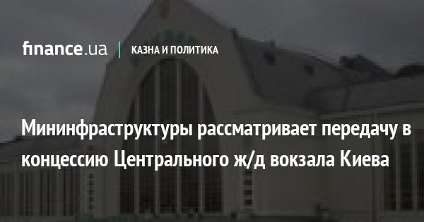 Как обменять Zcash на электронную валюту Yandex деньги